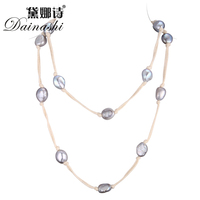 Dainashi 2017 New Arrival Natural Freshwater Irregular Pearl Rope Chain Necklace Jewelry For Women Head Rope