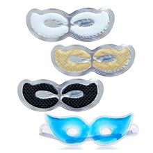4Pcs/Set Moisturizing Eye Mask & Relief Fatigue Eye Patches