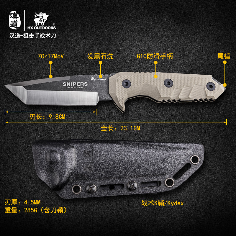 Купить с кэшбэком HX Outdoors Snipers 7Cr17Mov Stainless Steel Camping Hunting Army Survival Knife Outdoor Tools 59HRC Tactical Knives