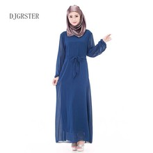 DJGRSTER HOT SALE!2017 New Natural Full Fashion Muslim Dresses Female Islamic Garment Five Colors Ethnic Clothing Long Dress