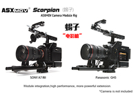 ASXMOV Scorpion shoulder mount holder video stabilizer matte box DSLR camera rig for Sony A7R2/A7S2/A72 for Panasonic GH5/GH4