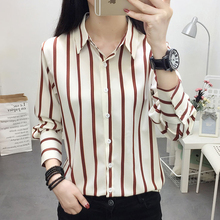 shintimes Button Striped Shirt Women Blouse Long Sleeve Shirts Casual Blouses Woman 2019 White Clothes Ladies Tops Blusa Mujer