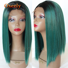 Buy Pixie Cut Ombre And Get Free Shipping On Aliexpress Com