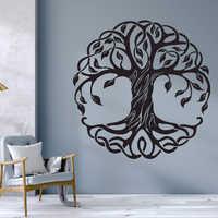Mandala cercle arbres vinyle stickers muraux décor à la maison Fitness Yoga arbre Sticker mural arbre de vie Yoga Studio peintures murales AZ044