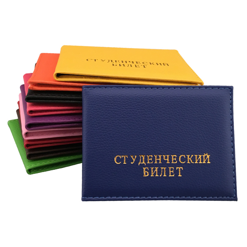 Zongshu Certificate Case Cover-Bag Card-Protection Customization-Available Russian Student Id