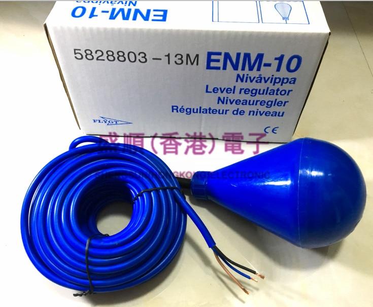 Commutateur de niveau de flotteur de puissance volante FLYGT ENM-10 contrôleur automatique de niveau d'eau