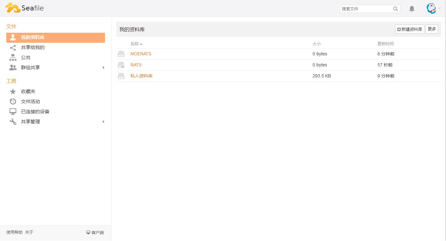 羊毛党之家 使用Docker安装Seafile云盘专业版,并配置域名及SSL证书  https://yangmaodang.org