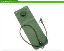 3000ml Military Foldable Soft TPU Water Bottle Bag Sport Portable Kettle For Travel/Cycling/Walking/Hiking/Wayfarer