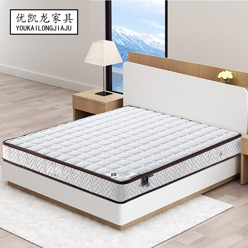 Dual Use Hard And Soft Natural Knitted Fabric Latex Spring Mattress Queen King Size Bedroom Furniture