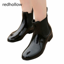 Купить с кэшбэком Fashion Rubber Boots Waterproof Trendy Jelly Women Ankle Rain Boot Elastic Band Rainy Shoes Women Boots New Rainboots for Women