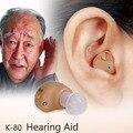 AXON K-80 Mini Invisible Best Sound Digital Hearing Aids Care Ear Amplifier Old Man Adjustable Amplifier Ear Assistance