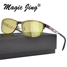 New arrival 2013 new style free shipping high quality S9253 fashion clip glasses on sunglasses
