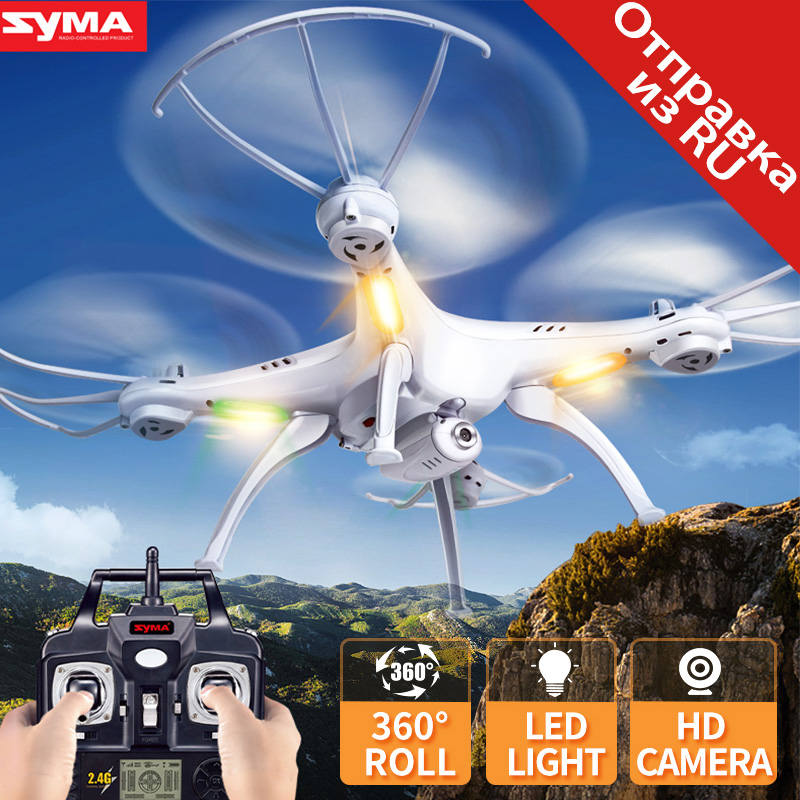 SYMA X5SW Drone With Camera Quadcopter HD Camera Wifi FPV Real-time 2.4G 4CH Remote Control Helicopter RC Drone Quadcopter купить