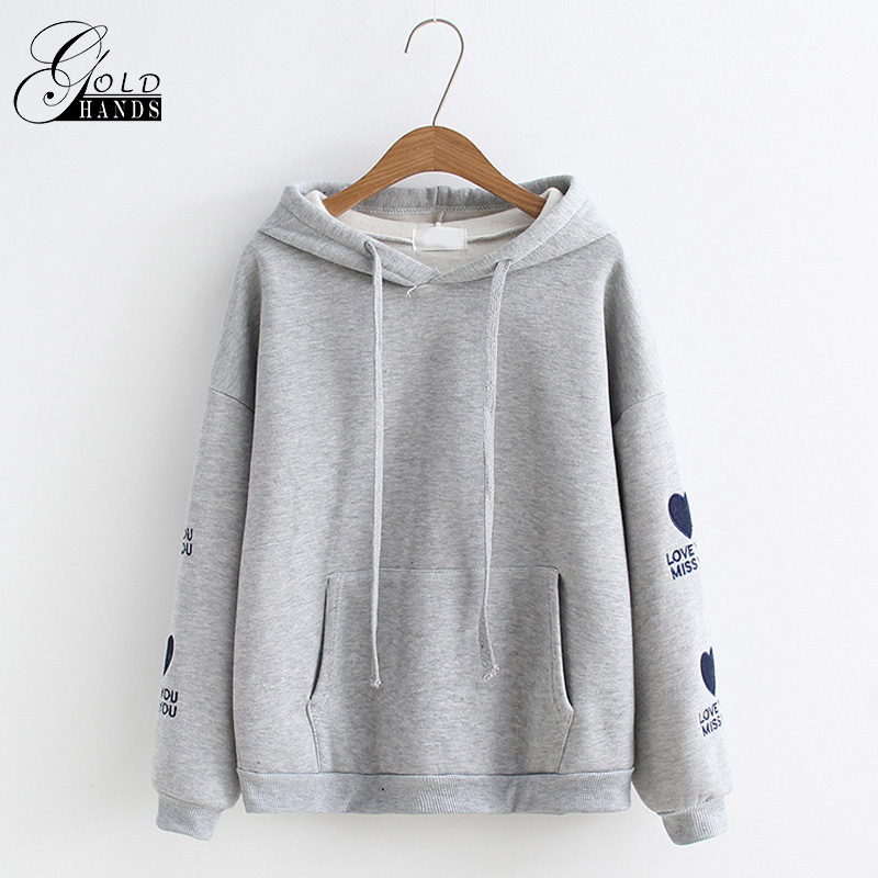 Women Autumn And Winter Loose Swetshirt Long Sleeves Cute Heart Embroidery Casual Velvet Women Hooded Pullovers Sweatshirts Tops