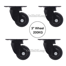 4PCS 3 Heavy duty wheel universal wheel industrial machinery equipment casters Load Bearing 200kg/pcs JF1637 2 pairs komori printing machinery spares printing wheel length 19 2cm feeder wheel