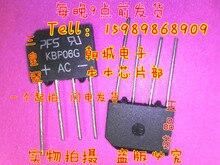 KBP06G 1.5 600 В мостового выпрямителя кучу integrated circuit