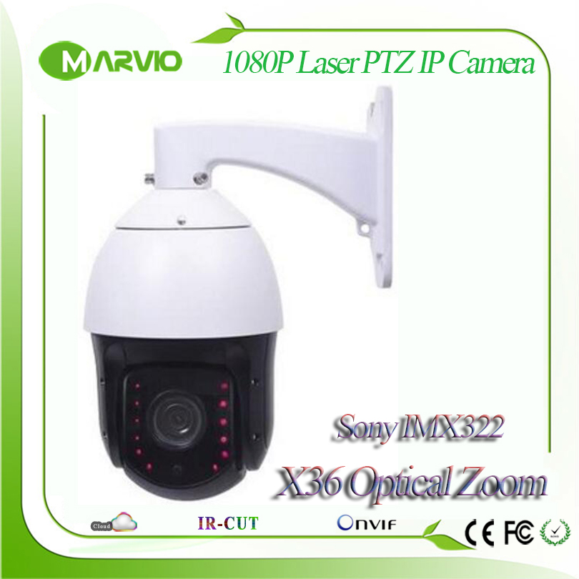 1080P 2MP Full HD X36 Optical Zoom IP PTZ Network Camera 200m Laser IR Night Vision