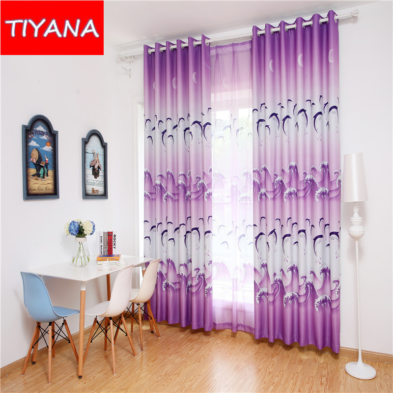 Baby Boy Curtains