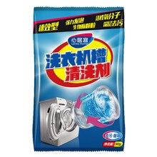 1 шт. дезодорант прочное удаление загрязнения; стирка трубка емкости Cleane очиститель стиральной машины осушитель глубокой очистки Remover1.37