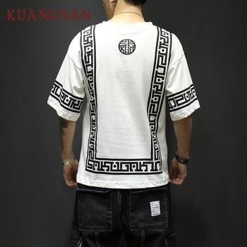 White T Shirt Men Clothe 1
