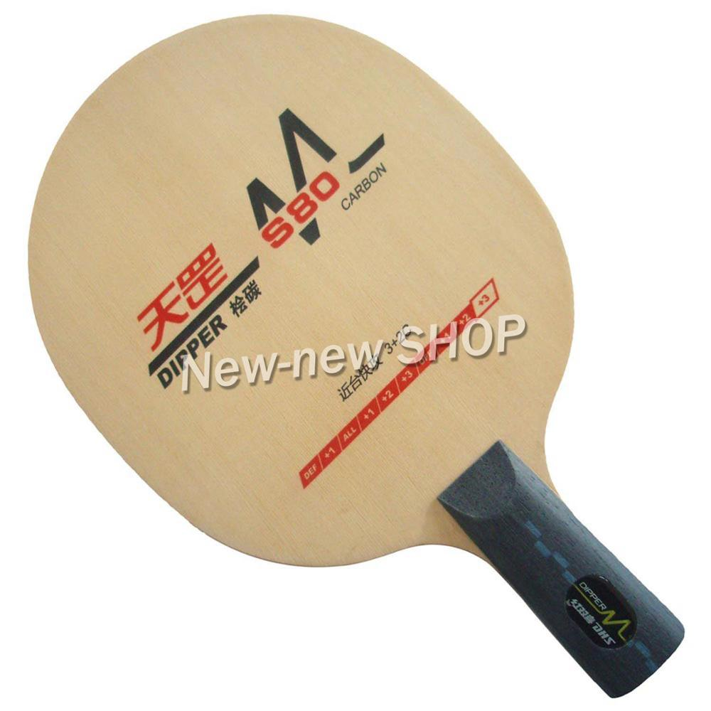 DHS DIPPER DM.S80 OFF+++  3+2C Table Tennis Ping Pong Blade NEW