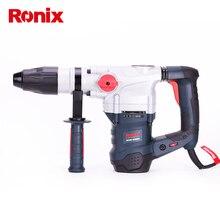 Ronix 26 мм Электроинструмент 1600 Вт Проводные электрический молоток перфоратор модель 2705