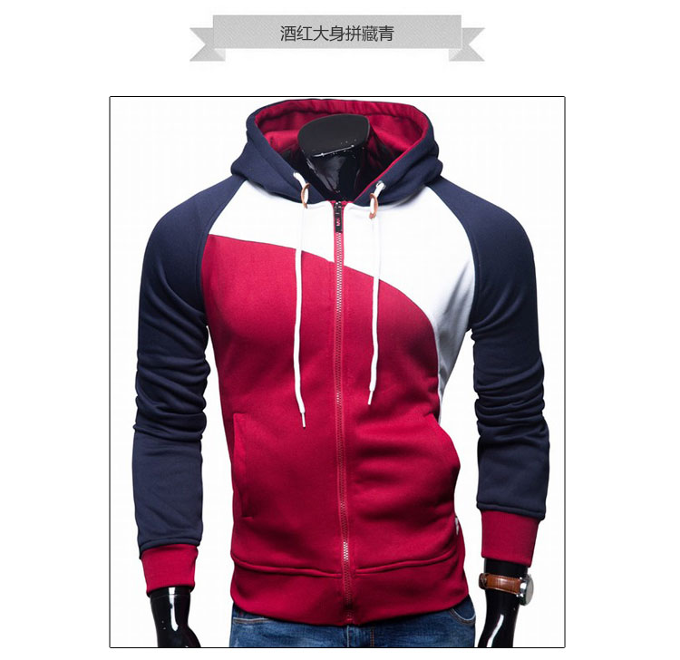 17 Hoodies Men Sudaderas Hombre Hip Hop Mens Brand Leisure Zipper Jacket Hoodie Sweatshirt Slim Fit Men Hoody XXL 13