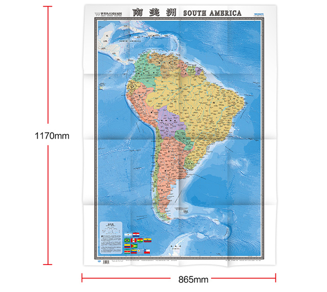 Chinese Map Of America.South America Continental Maps For Kids Room Gift Map Big