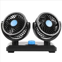 12V 24V 360 Degree Rotating Car Auto Air Cooling Fan All-Round Adjustable Dual Head Low Noise Cooling Air Fan Car Accessories 12v 24v car air conditioner fan portable ventilateur mini fan silent 360 degree rotating adjustable car air cooling fan blower