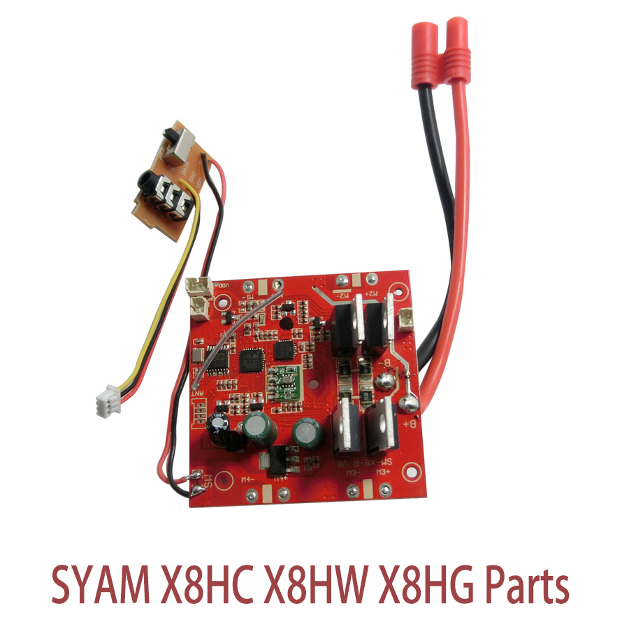 5 Pcs SYMA X8HG X8HW X8HC PCB Receiver Main Board RC Quadcopter Helicopter Drone Accessories Spare