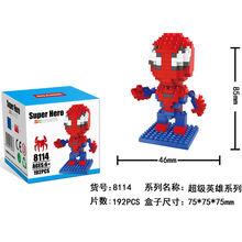 HSANHE Spider-Man blocks ego nero legoe star wars duplo lepin brick minifigures ninjago guns duplo farm castle super heroes