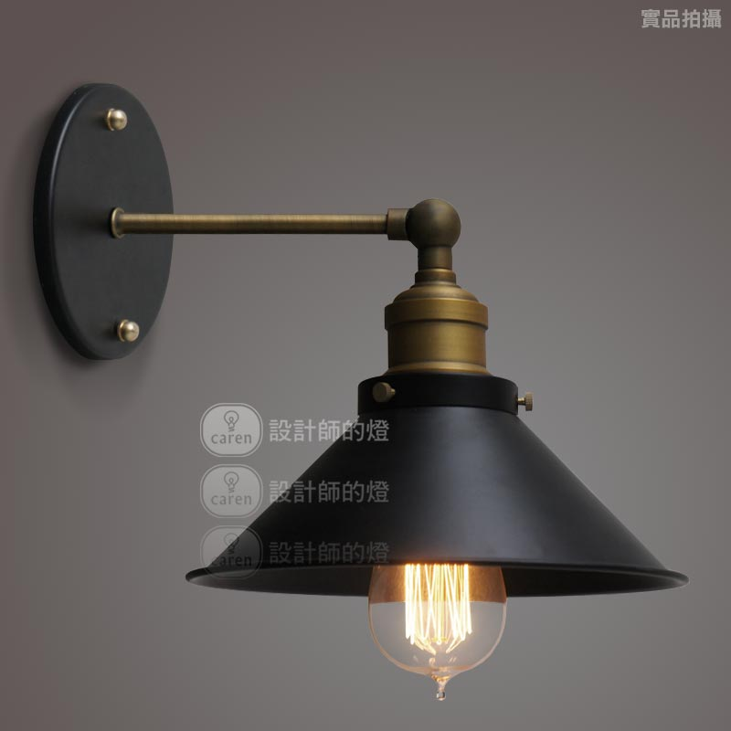 Loft rh american vintage single head small protected wall lamp Industry style light-in Wall ...