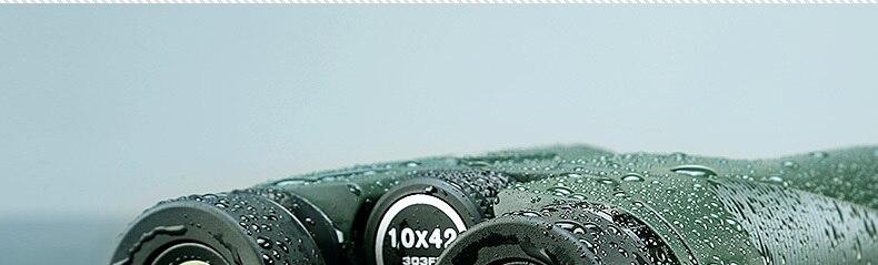 UW035 binoculars desc (39)