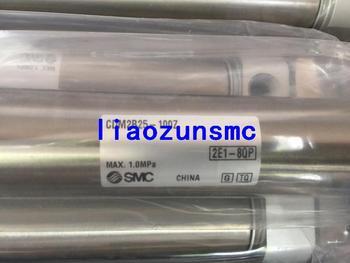 // CDM2B25-100Z new original authentic cylinder SMC SMC pneumatic components