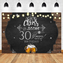 NeoBack Cheers and Beers Birthday Backdrop Happy 30th Birthday Photo Background Glitter Lights Rustic Adutls Birthday Backdrops(China)
