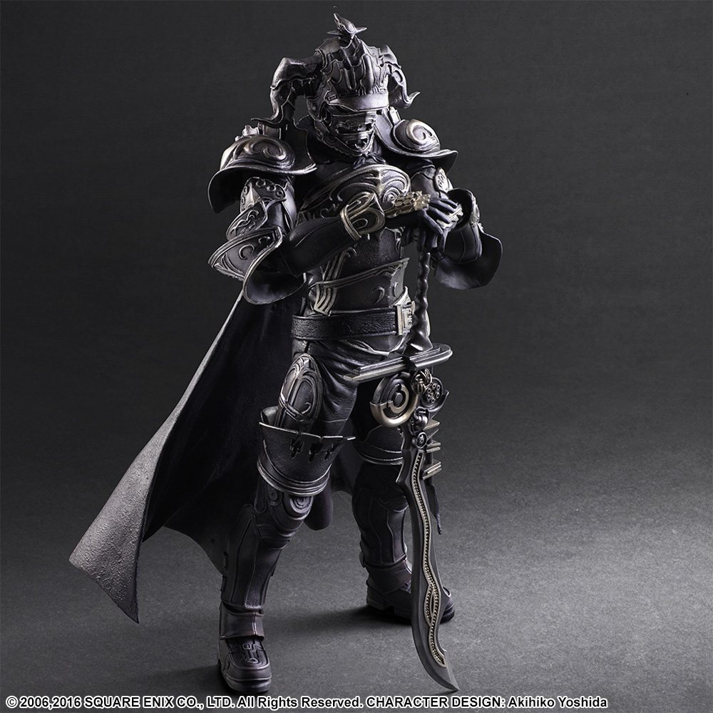 SQUARE ENIX Play Arts KAI Final Fantasy DISSIDIA Gabranth PVC Action Figure Collectible Model Toy 28cm KT2904