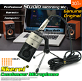 Professional Metal SK885 Dynamic Condenser Wired Microphone Sound Studio Recording Mic Kit Computer KTV Karaoke + Stand Holder
