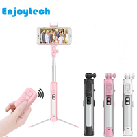 Bluetooth Selfie Stick Fill Light Remote Control Extendable Monopod With Tripod Wireless Selfie Stick for Xiaomi Iphone phone