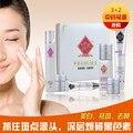 Wholesale ChunYan Day Night Pearl Cream+Eye Cream whitening cream for face anti freckle cream free shipping