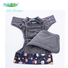 New Style Reusable Bamboo Charcoal AI2 Cloth Diaper Cover Washable Nappy With 4 Layer Charcoal Bamboo Insert