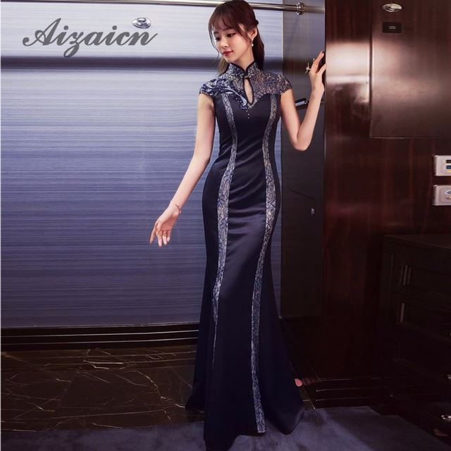 Mermaid Blue Traditional Chinese Eveinig Dress Oriental Party Dresses Sexy Long  Cheongsam Wedding Gown Dress Modern Qipao 23fd1decda87