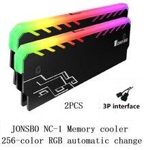 2PCS זיכרון קירור אפוד רדיאטור Cooler מעטפת RGB LED 256 אוטומטי אור אפקט אלומיניום צלעות קירור RAM שולחן העבודה DDR3 DDR4