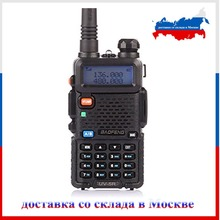 Baofeng UV-5R Radio VHF