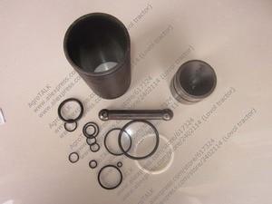 Kit de reparação do cilindro hidráulico  diâmetro do cilindro 75mm para o trator dongfeng df304|kit kits|kit repair|parts tractor -