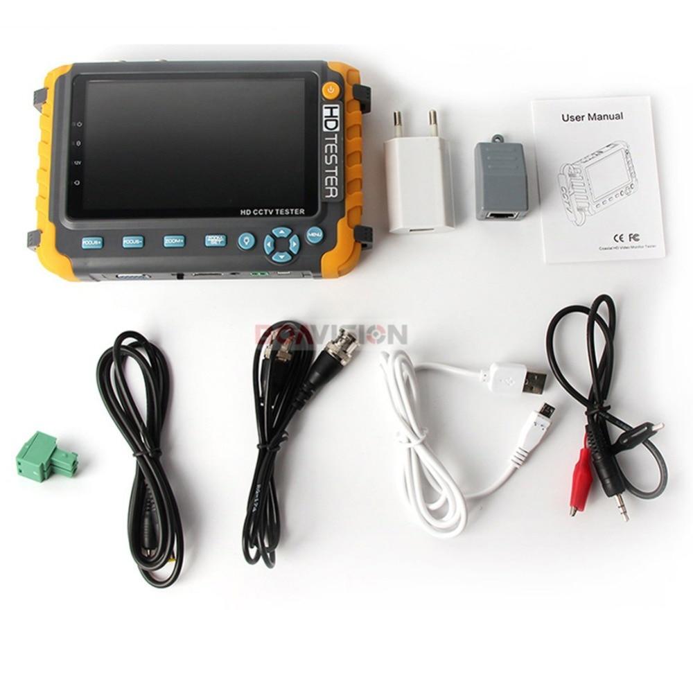 1080 P 4 en 1 TVI AHD CVI analógico CCTV cámara de 5 pulgadas TFT LCD construir en la batería de seguridad probador de Monitor de Audio y Video de prueba - 6
