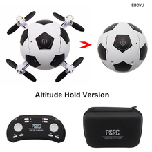 EBOYU BY 2 2 4Ghz 4CH Mini Foldable Football Shape RC Drone with Altitude Hold One