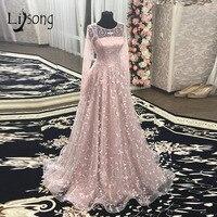 Скромные розовые цветочные кружевные платья для выпускного вечера с длинными рукавами элегантные трапециевидные Длинные вечерние платья