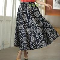 Free Shipping Blend Linen Long Skirt Spring Summer Skirts Chinese Style Bohemian Skirts Casual Bandage Skirt