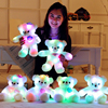 1 Piece 35cm Creative Kawaii Bear Colorful Glowing Teddy Bear Luminous Plush Toys Stuffed Teddy Bear