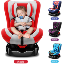 Child safety seat car reclining cushion 3C certified environmental fabrics child